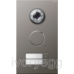 Stainless Steel External Door Station -  2 call buttons