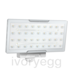 eNet floodlight XLED PRO wide, white