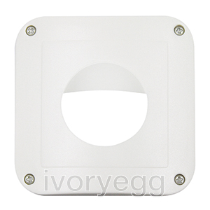 Cover Ring for Indoor 180 IP54 White