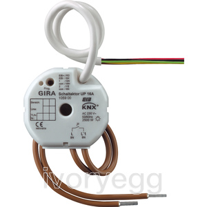 Switching actuator 1-gang, KNX
