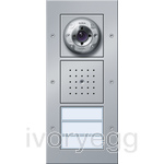 Surface Mounted Door Station - 3 Call Button, Video TX44 Colour Aluminium