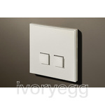2 Button Select KNX Keypad Textured White RAL9010 with RGB LED and RTC