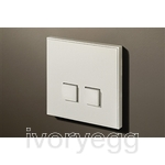 2 Button Select KNX Keypad Matt White RAL9010  with RGB LED and RTC