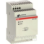 12VDC 2.1A POWER SUPPLY CP-D 12/2.1